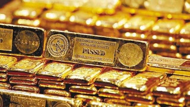 Giá vàng thế giới phá vỡ mức thấp mới